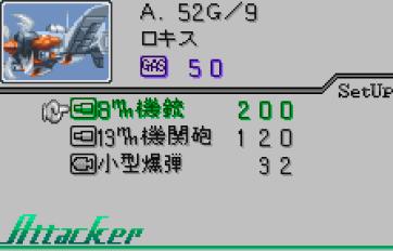 blue wing blitz (150)
