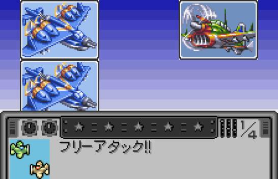 blue wing blitz (247)