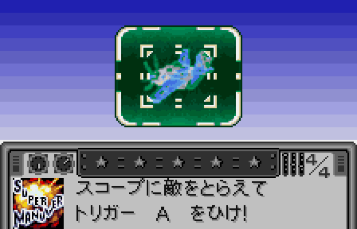 blue wing blitz (329)