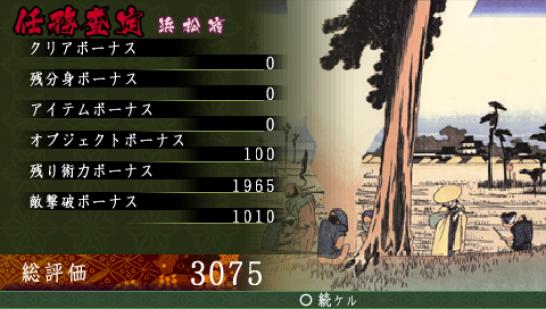 onore no shinzuru (238)