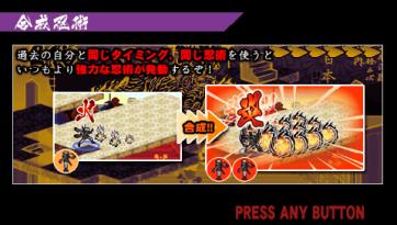 onore no shinzuru (240)