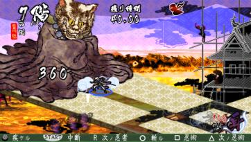 onore no shinzuru (260)