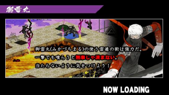 onore no shinzuru (264)