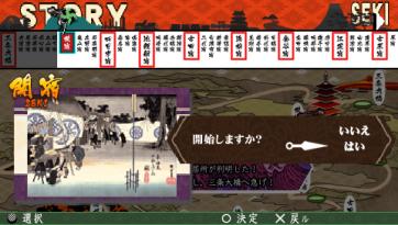 onore no shinzuru (281)