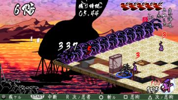 Onore no Shinzuru (94)
