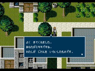 Rent A Hero (516)