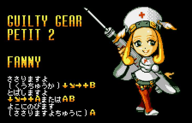 Guilty Gear Petit 2 (143)