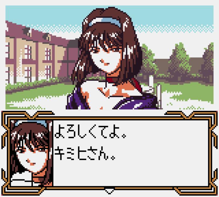 Sakura Taisen GB (210)