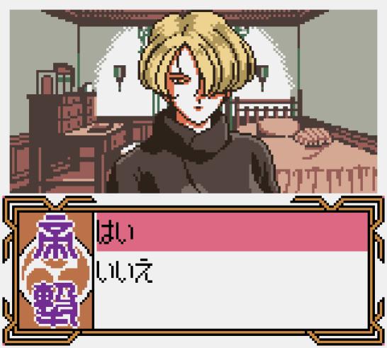 Sakura Taisen GB (288)