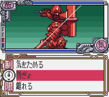 Sakura Taisen GB (457)