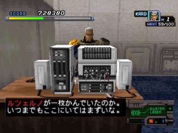 Gungage (498)