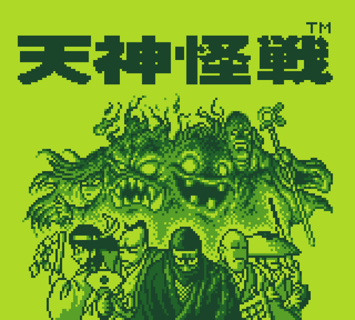 Tenjin Kaisen (1)