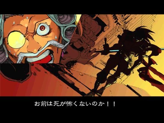 Strider Hiryu 2 PS1 (375)