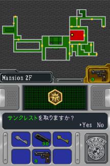 Biohazard DS Rebirth Mode (160)