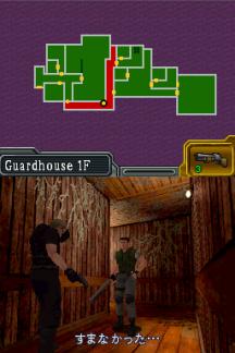 Biohazard DS Rebirth Mode (395)
