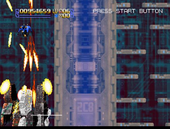 Radiant Silvergun (120)