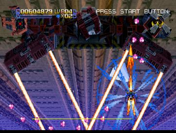 Radiant Silvergun (522)