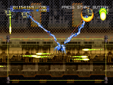 Radiant Silvergun (675)