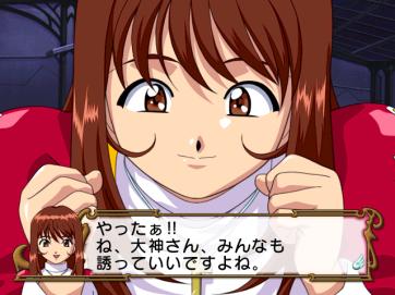 Sakura Taisen 3 DC Ch2 (635)