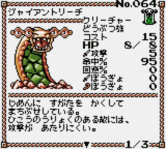 Seme COM Dungeon Drururuaga (398)