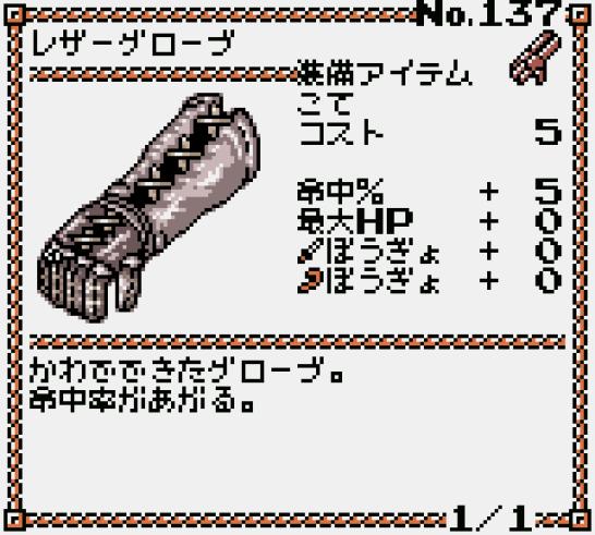 Seme COM Dungeon Drururuaga (440)