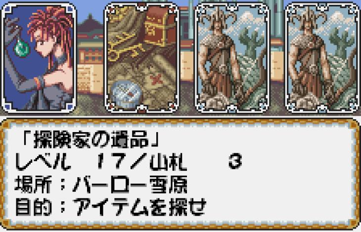 Wild Card (867)