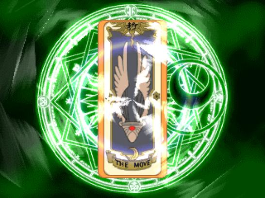 Clowcard Magic (396)