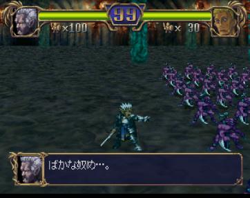 Dragon Force 2 (3)