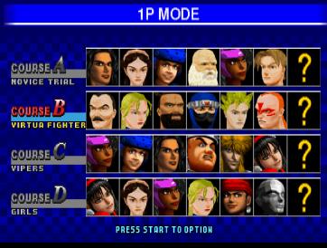 Fighters Megamix (1)