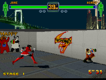 Fighters Megamix (2)