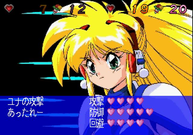 Galaxy Fraulein Yuna Remix (2)