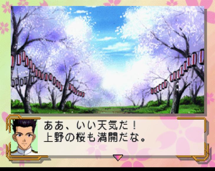 Sakura Taisen (2)