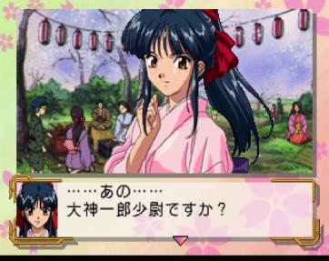 Sakura Taisen (3)