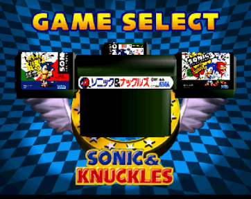 Sonic Jam (3)