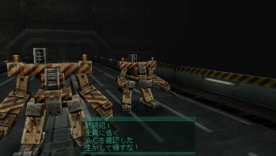 Armored Core 3 Portable (109)