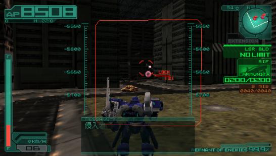 Armored Core 3 Portable (201)