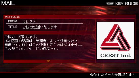 Armored Core 3 Portable (219)