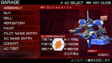 Armored Core 3 Portable (373)