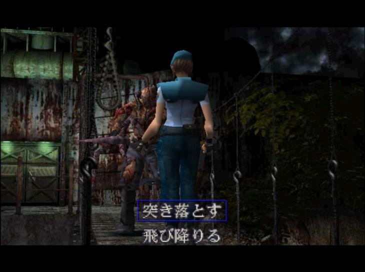 Biohazard 3 Dreamcast (249)