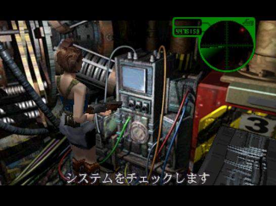 Biohazard 3 PS1 (118)