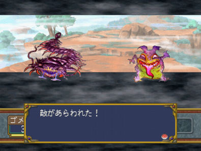 Dreamcast (7)