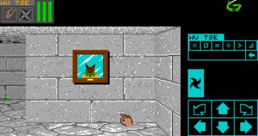 Dungeon Master Amiga (7)
