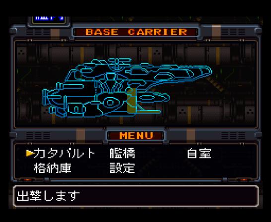 Front Mission Gun Hazard (4569)