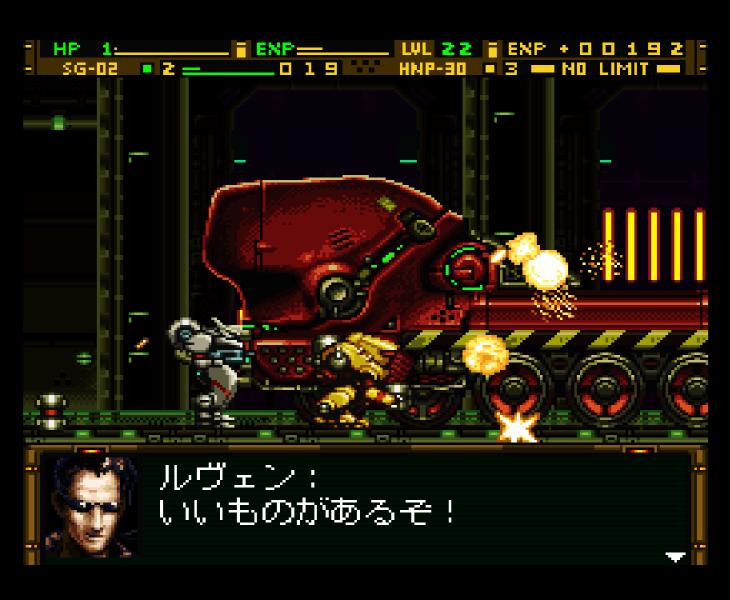 Front Mission Gun Hazard (6162)
