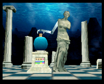 Lifescape Aquasphere (122)