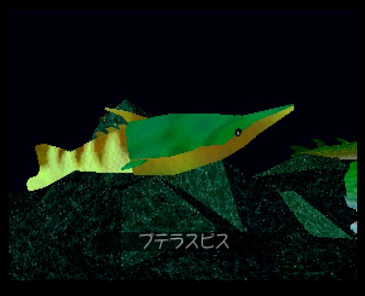 Lifescape Aquasphere (370)
