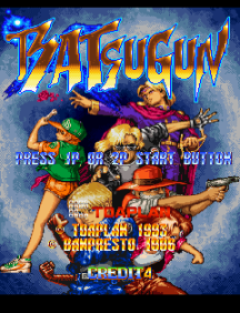 Batsugun (2)