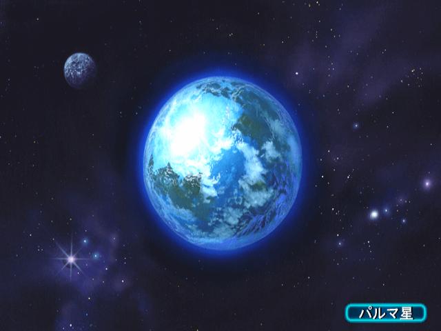Phantasy Star Generation 1 (730)