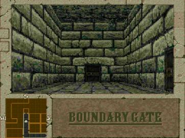 Boundary Gate PCFX (1037)