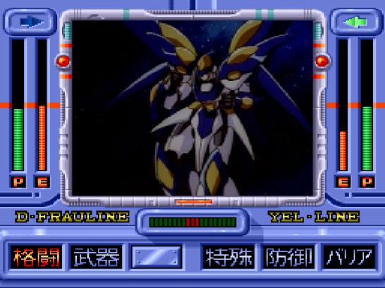 Galaxy Fraulein Yuna FX (2201)